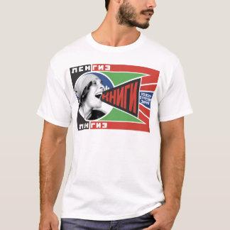 """1925年のRodchenkoの""""本! """" Tシャツ"""