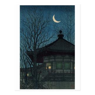 1928年頃日本のな絵画 ポストカード