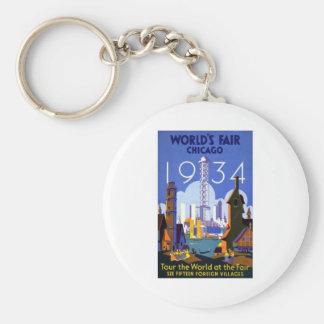 1934年のシカゴの万国博覧会 キーホルダー