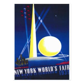 1939年のニューヨークの万国博覧会 ポストカード