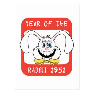1951年間のウサギのギフト ポストカード