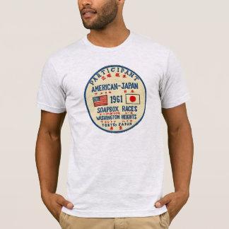 1961年の演壇東京日本 Tシャツ