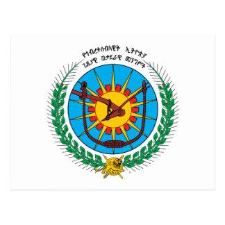 (1975年の)郵便はがきエチオピアの紋章付き外衣 ポストカード