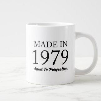 1979年に作られる ジャンボコーヒーマグカップ