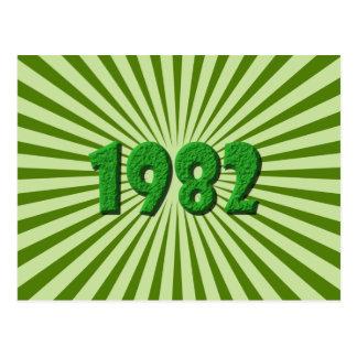 1982年 ポストカード