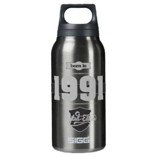 1991年にProductBornをカスタマイズ(Light&Darkgrey) 断熱ウォーターボトル