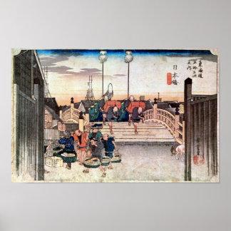 1. 日本橋, 広重 ポスター