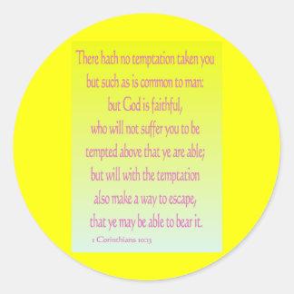 1 Corinthiansの10:13 ラウンドシール