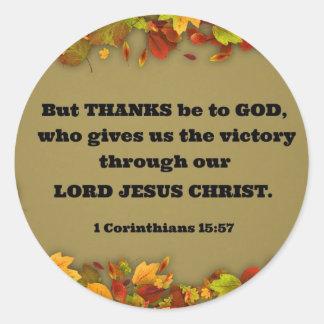1 Corinthiansの15:57しかし感謝は…神にあります、 ラウンドシール