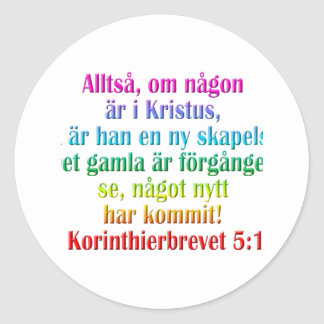 2人のCorinthiansの5:17のスウェーデン語 ラウンドシール