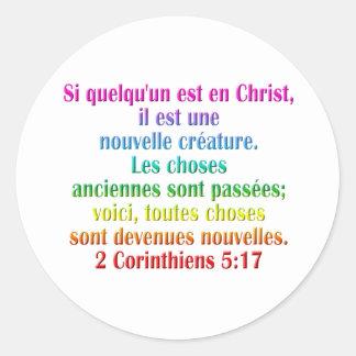 2人のCorinthiansの5:17のフランス語 ラウンドシール