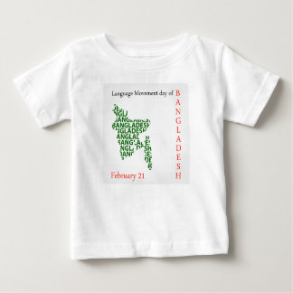 2月21日にバングラデシュの言語動き日 ベビーTシャツ