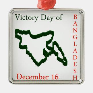 2月21日にバングラデシュの言語動き日 メタルオーナメント