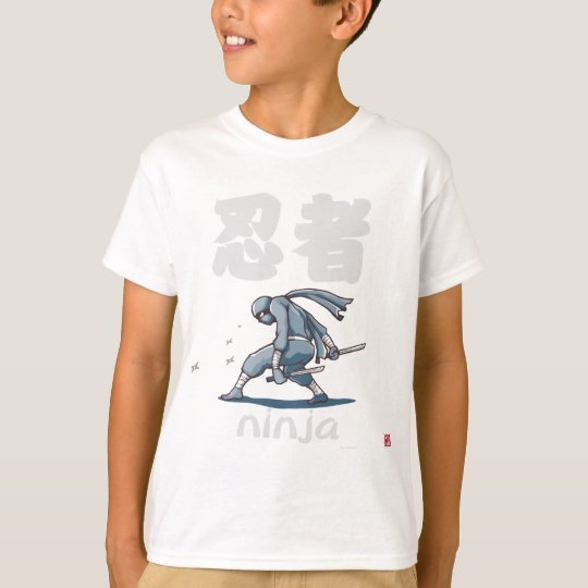 20017.png tシャツ