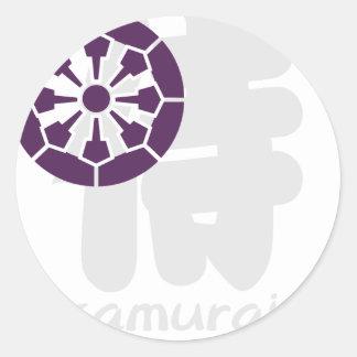 20051.png ラウンドシール