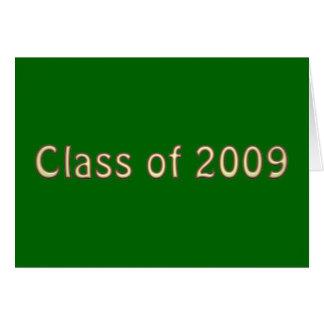 2009年のクラス-スタイル5 カード