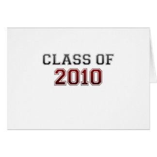 2010年のクラス カード