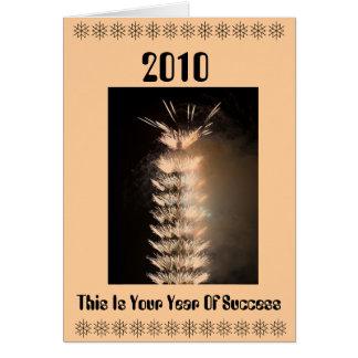 2010年(Mojisola Gbadamosi) カード