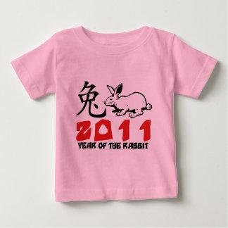 2011年間のウサギの記号 ベビーTシャツ