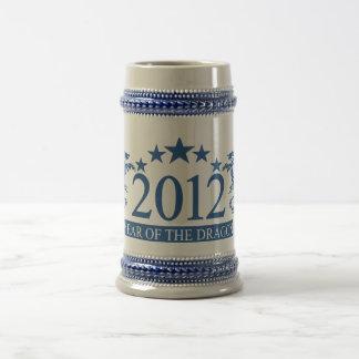 2012年のドラゴンのマグ-スタイル及び色を選んで下さい ビールジョッキ