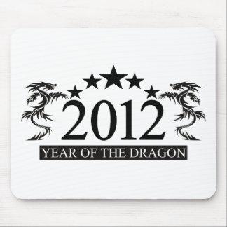2012年のドラゴンのmousepadは、カスタマイズ マウスパッド