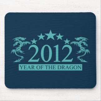 2012年のドラゴンのmousepad マウスパッド