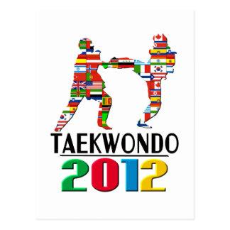 2012年: テコンドー ポストカード