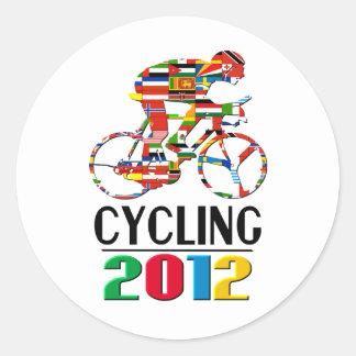 2012年: 循環 ラウンドシール