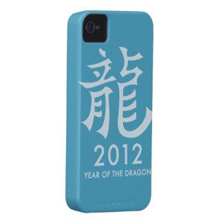 2012辰年の記号のiPhoneの場合(青い) Case-Mate iPhone 4 ケース