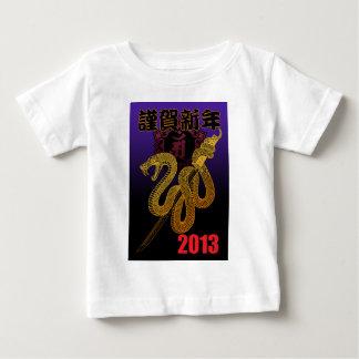 2013g ベビーTシャツ