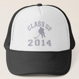 2014年ホッケーのクラス-灰色2の キャップ