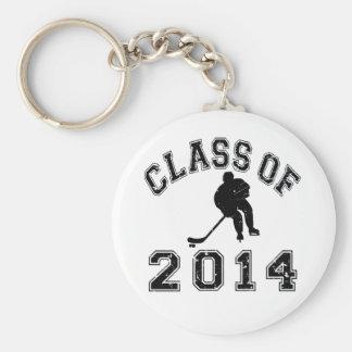 2014年ホッケーのクラス-黒2の キーホルダー
