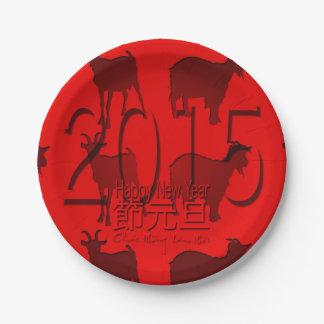 2015ベトナムの新年Têt -紙皿 ペーパープレート
