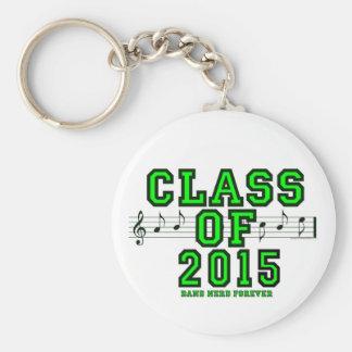 2015年のクラス キーホルダー