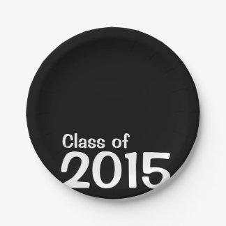 2015年の卒業生のお祝いPaperware ペーパープレート