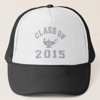 2015年RNのクラス-灰色2の キャップ