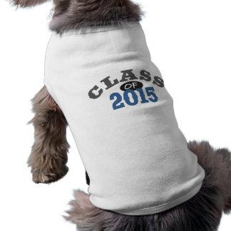 2015青のクラス ペット服