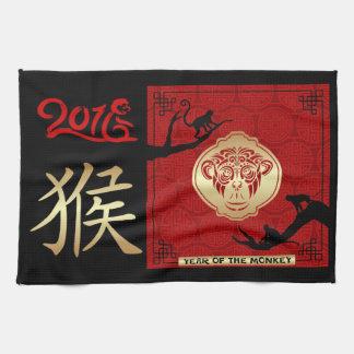 2016人の中国人猿年の台所タオル キッチンタオル