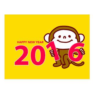 2016匹の猿の年賀状 ポストカード