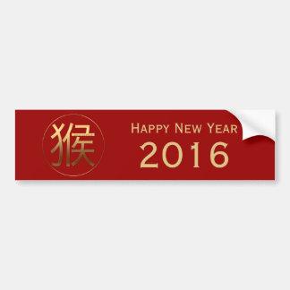 2016匹の猿年の金ゴールドの中国のな記号のバンパーS. バンパーステッカー