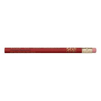 2016匹の猿年の金ゴールドの記号の企業のな鉛筆 鉛筆