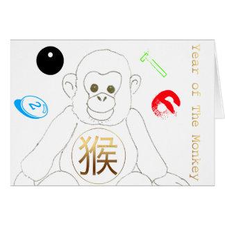2016旧正月と遊んでいる小さい猿 カード