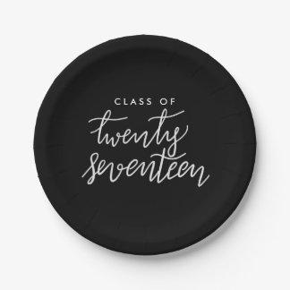 2017手書きの原稿の卒業生のクラス ペーパープレート