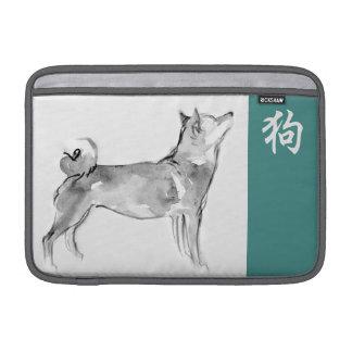2018匹の犬の旧正月の記号の(占星術の)十二宮図の袖1 MacBook スリーブ