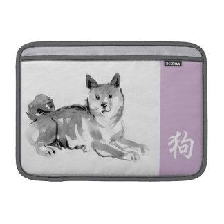 2018匹の犬の旧正月の記号の(占星術の)十二宮図の袖2 MacBook スリーブ