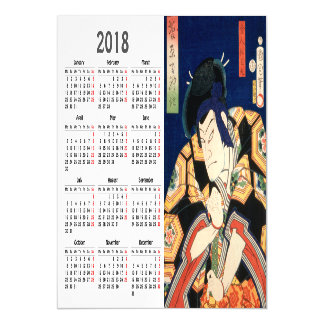 2018 calendar Japanese actor (#11) Magnetic card マグネットカード