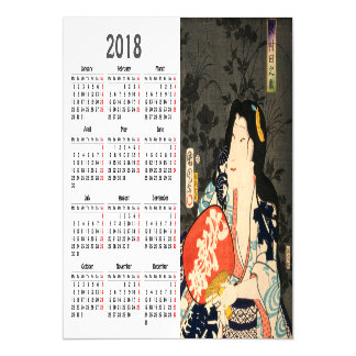 2018 calendar Japanese actor (#12) Magnetic card マグネットカード