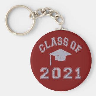 2021年卒業のクラス-灰色2の キーホルダー
