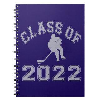 2022年ホッケーのクラス-灰色2の ノートブック