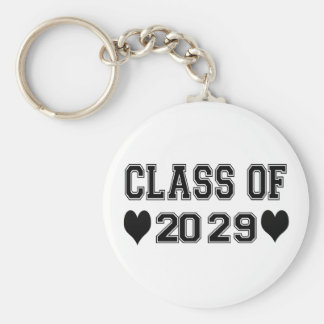 2029年の幼稚園のクラス キーホルダー